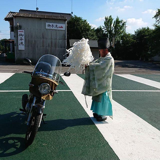 安住神社(バイク神社)のお越しの際には、御前岩物産センターにお越し下さい。イメージ