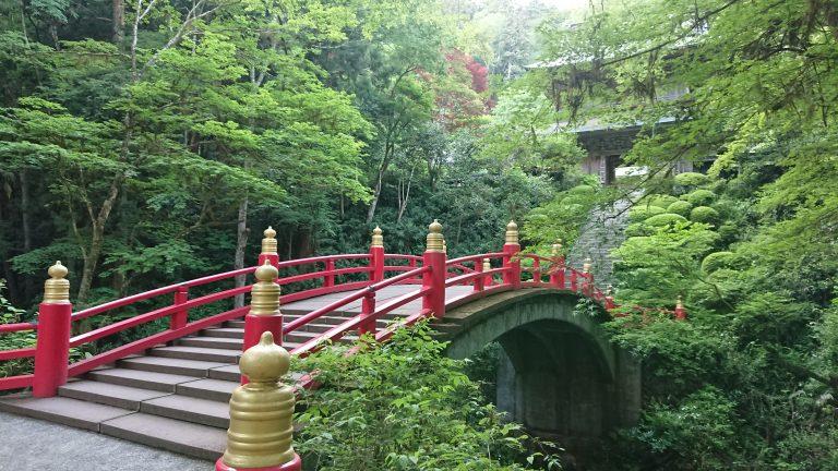 雲岩寺イメージ