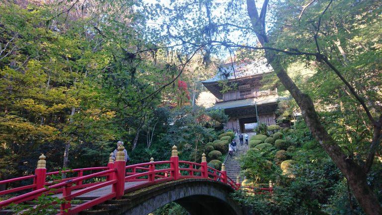 雲岩寺まで約15kmイメージ