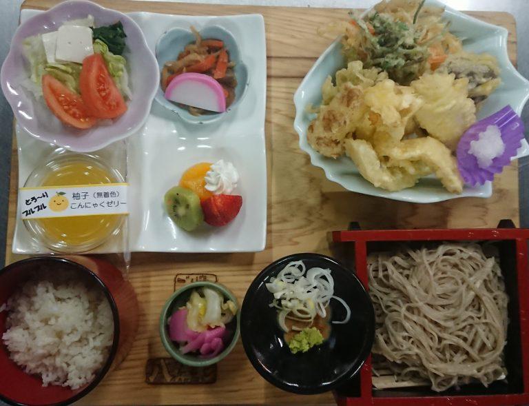 とらふぐの天ぷらセットイメージ