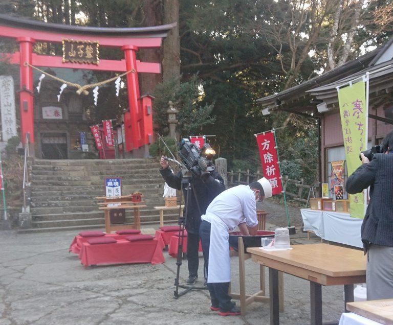 八溝寒ざらし蕎麦  祈願・奉納イメージ