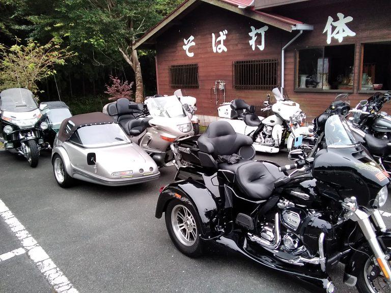 昨日のバイクイメージ