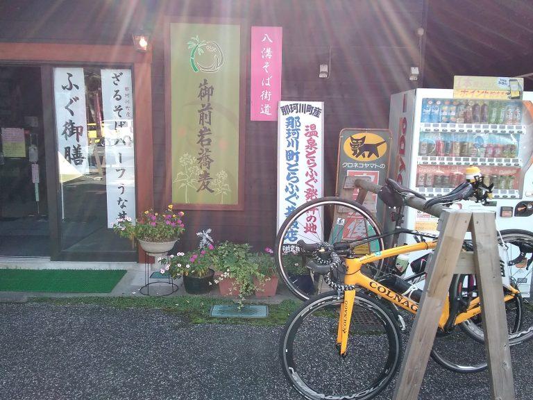 ロードバイクの駐輪場イメージ